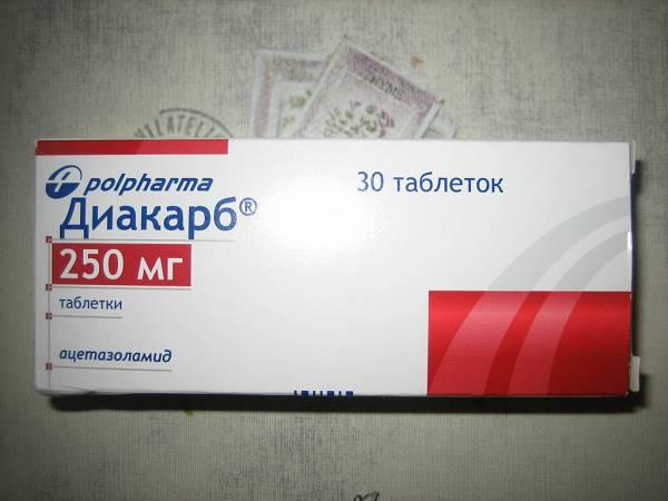 Лекарство диакарб: инструкция по применению, аналоги таблеток, показания и противопоказания   мрикрнц.рф