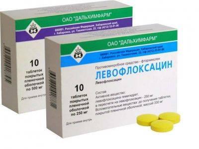 Что лучше при пневмонии: моксифлоксацин или левофлоксацин?