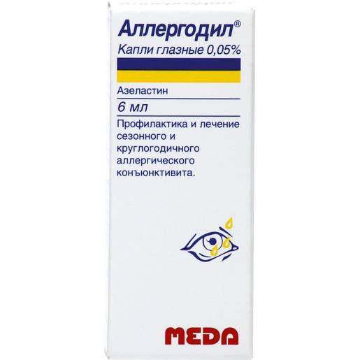 Глазные капли аллергодил: инструкция, показания к применению, побочные эффекты, аналоги