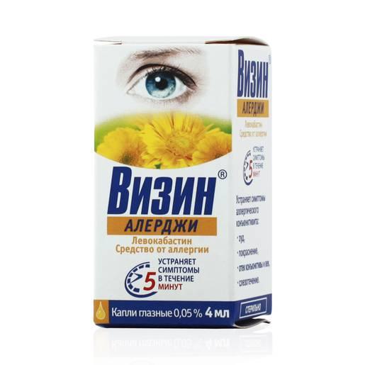 Визин алерджи - глазные капли: инструкция по применению, аналоги