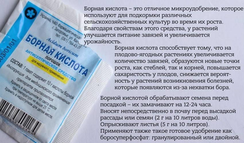 Чем можно промывать глаза в домашних условиях. борная кислота в народной медицине, косметологии и хозяйстве - лечение