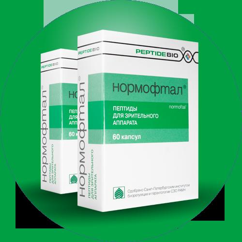 Нормофтал: инструкция по применению, цена, отзывы и аналоги препарата