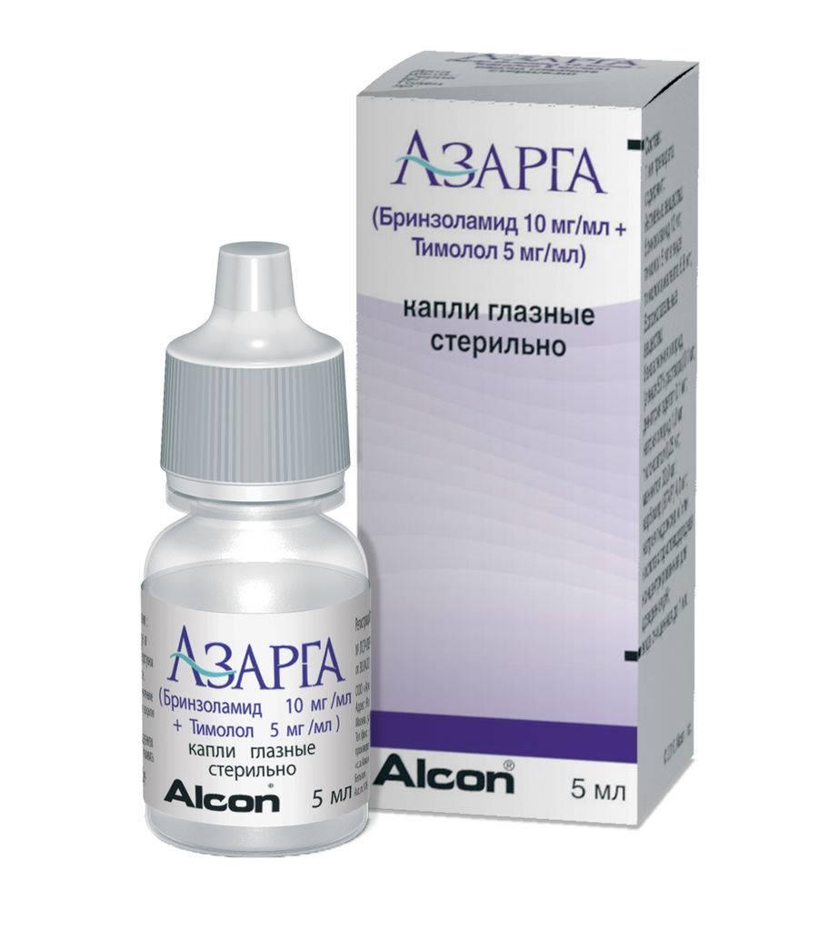 Чем заменить капли азопт - аналоги препарата oculistic.ru чем заменить капли азопт - аналоги препарата