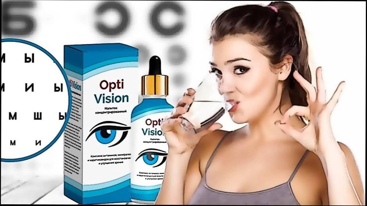 Капли d-vision от заболеваний глаз, способствующие восстановлению зрительных функций