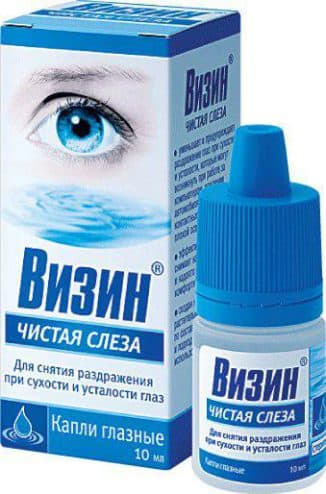 Глазные капли от слезоточивости глаз: для детей, взрослых и пожилых