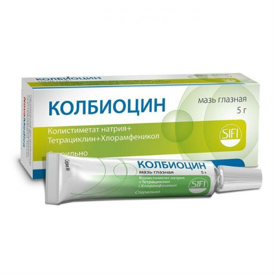 Колбиоцин аналоги