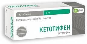 Аналоги кетотифена последнего поколения. кетотифен: инструкция по применению, аналоги и отзывы, цены в аптеках россии