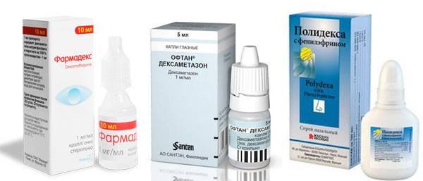 Дексаметазон - лучшие аналоги препарата