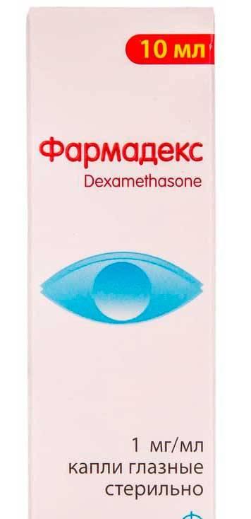 Фармадекс капли глазные: инструкция, отзывы, аналоги и цены