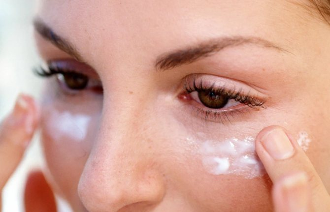 Как убрать мешки под глазами