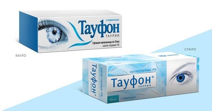 Тауфон детям: можно ли применять глазные капли, инструкция по применению, действие с магнитофорезом, отзывы при лечении близорукости