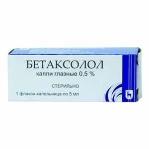 Бетаксолол капли глазные - инструкция, цена, отзывы