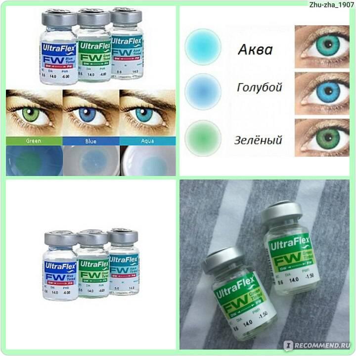 Линзы с диоптриями: оттеночные однодневные контактные линзы для глаз