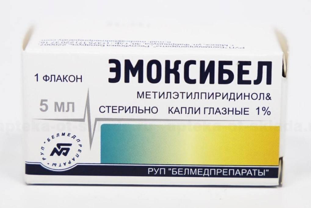 Метилэтилпиридинол аналоги