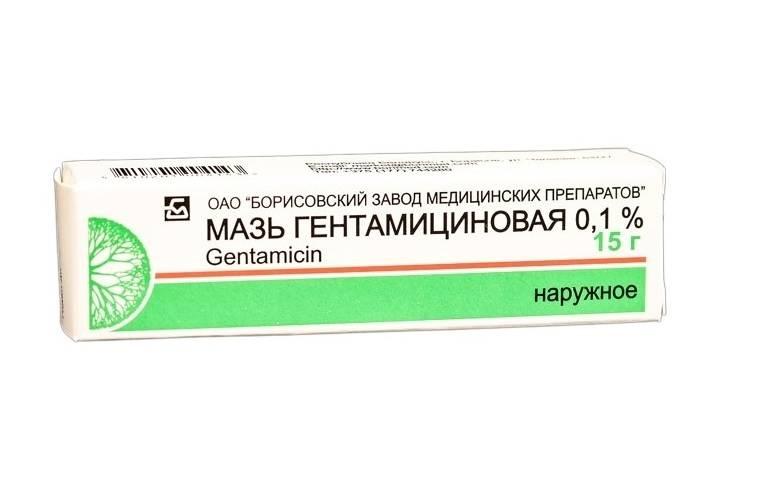 Инструкция по применению гентамициновой мази акос, аналоги препарата