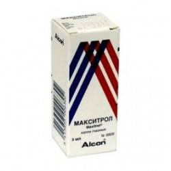 Макситрол или тобрадекс - что лучше, сравнение препаратов