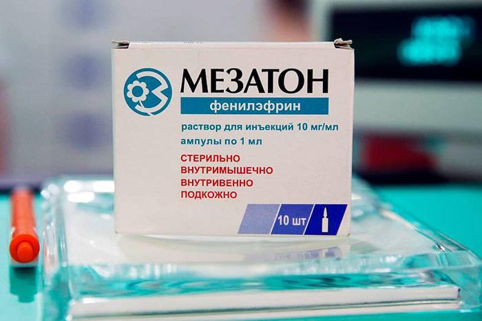 Мезатон - инструкция, применение, показания