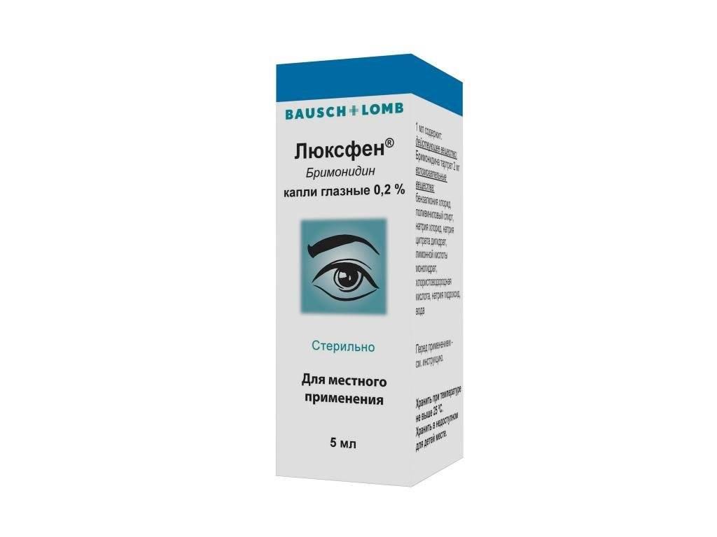 Глазные капли бримонидин: инструкция по применению и показания, фармакологическое действие, дозировка, побочные эффекты и дешевые аналоги препарата