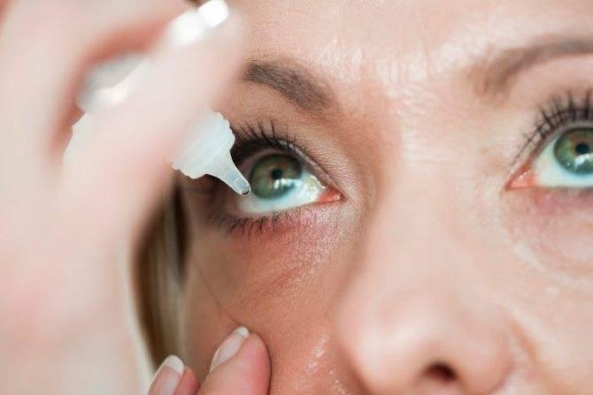 Почему горят глаза: причины и лечение жжения, зуда, сухости и слезоточения, капли, если жжет?