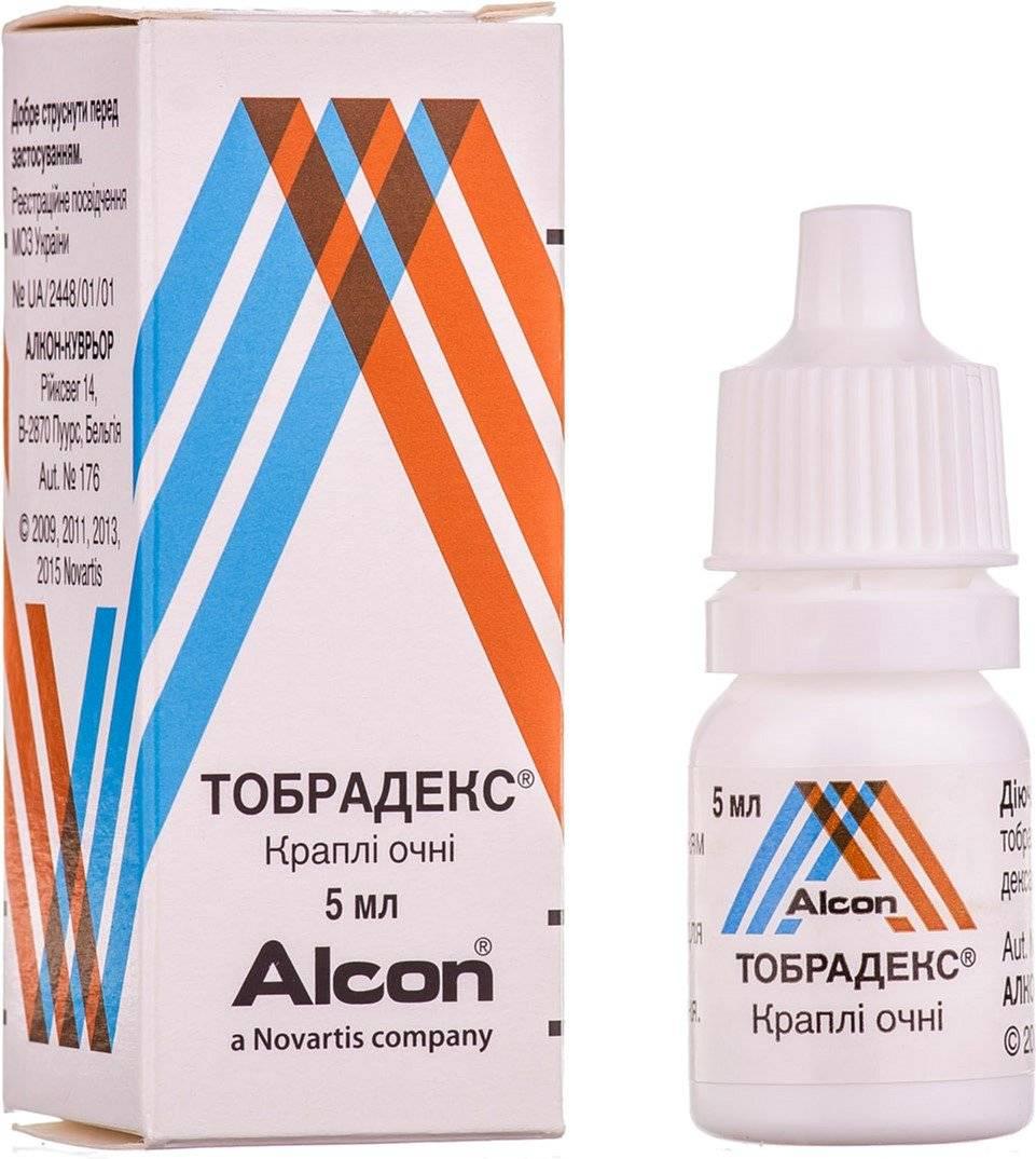 Тобрадекс— защита глаз отбактерий иаллергии