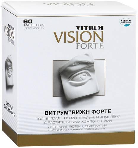 Чем заменить витрум вижн форте. витамины витрум для детей и подростков