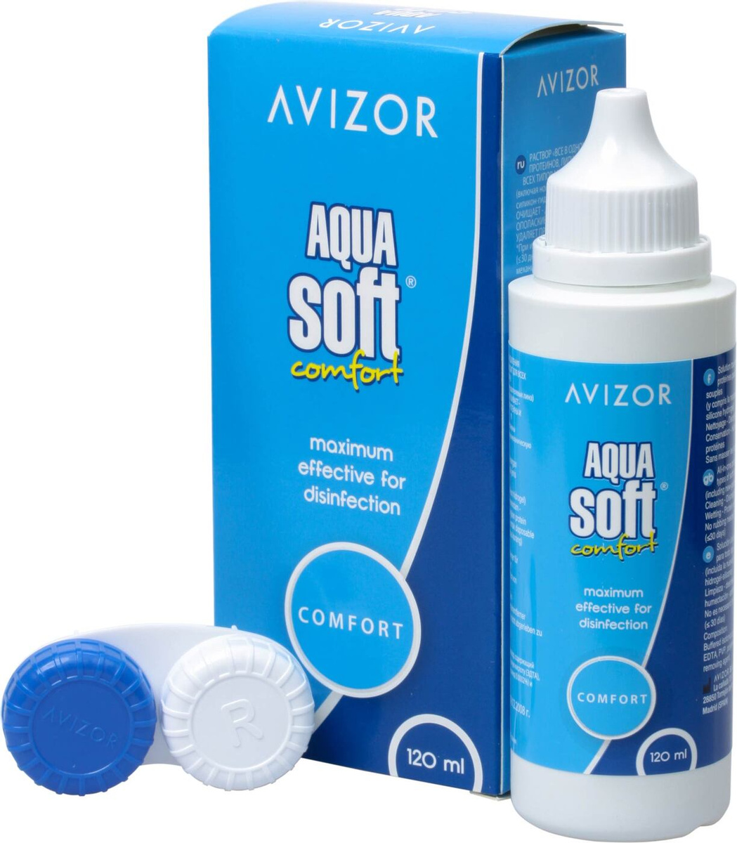 Avizor - раствор для линз, обзор всей линейки