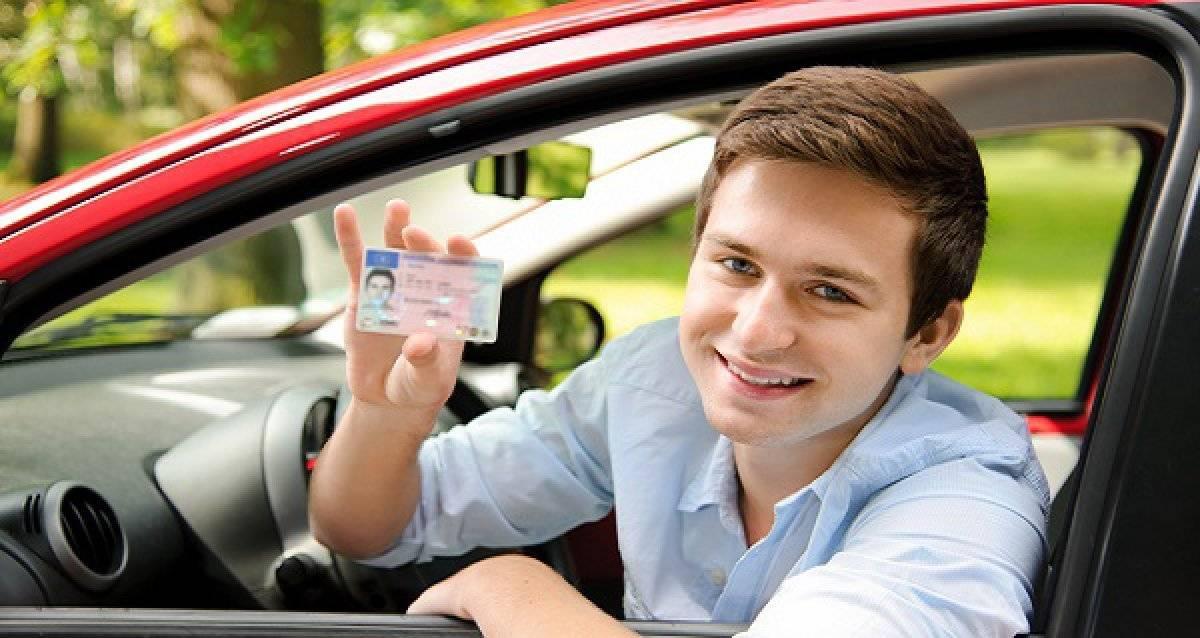 С каким зрением допускается вождение автомобиля без очков и противопоказания к вождению oculistic.ru с каким зрением допускается вождение автомобиля без очков и противопоказания к вождению