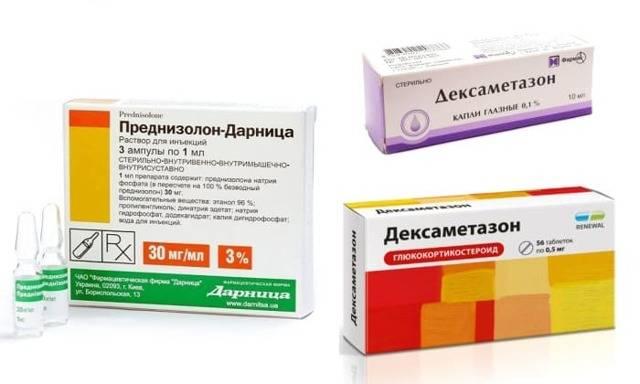 Дексаметазон (4мг/мл) — аналоги список. перечень аналогов и заменителей лекарственного препарата дексаметазон.