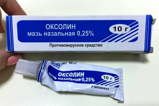 Оксолиновая мазь для глаз: спасает от ячменя и вирусных инфекций (рекомендации и отзывы)