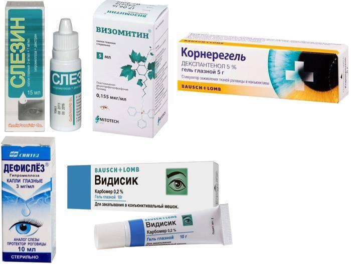 Лизиноприл аналоги и заменители - список с ценами, топ-5 лучших препаратов