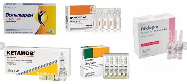 Диклофенак: применяем эффективные аналоги препарата