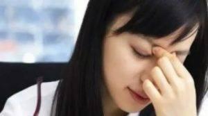 После родов ухудшилось зрение что делать. после родов упало зрение — как восстановить? как восстановить остроту зрения после родов