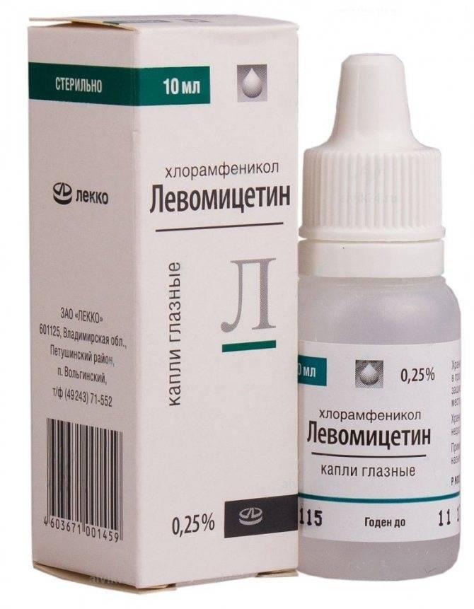 Глазные капли с антибиотиком широкого спектра действия