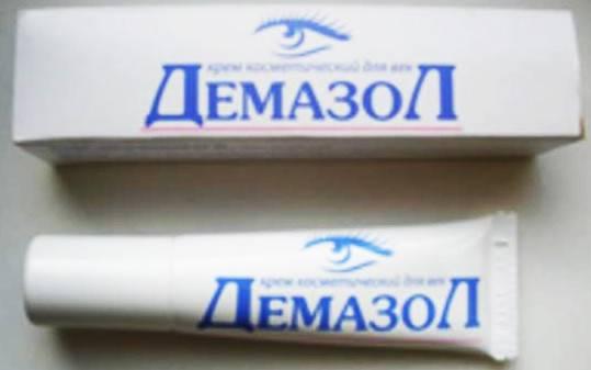 Демалан