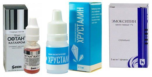 Капли каталин для профилактики илечения катаракты— обзор