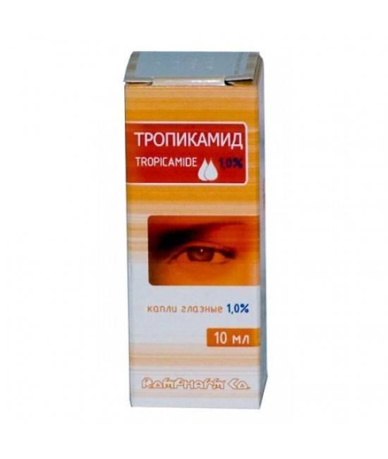 Тропикамид глазные капли: инструкция по применению