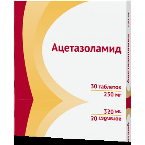 Ацетолазмид - инструкция по применению, аналоги и отзывы