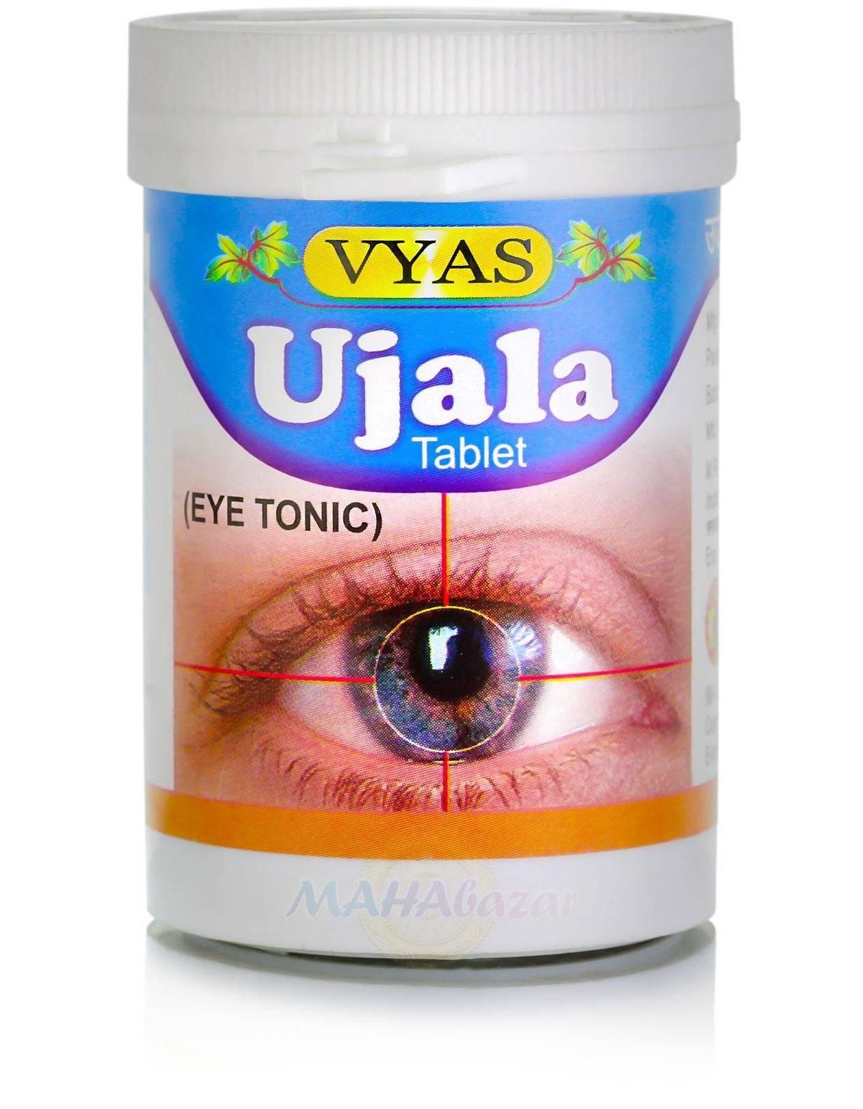 Индийские глазные капли «уджала».