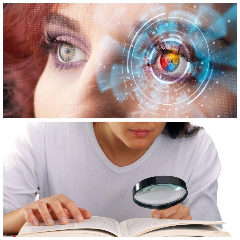 Как развить периферическое зрение? тренировки и упражнения