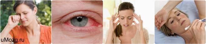 Светобоязнь глаз у взрослых, детей и животных: причины, симптомы, лечение и профилактика
