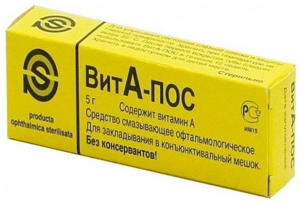 Витапрост: аналоги свечей и таблеток, дешевые и зарубежные заменители