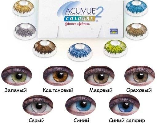 Оттеночные линзы acuvue 2 colours: обзор моделей и отзывы покупателей - я здоров