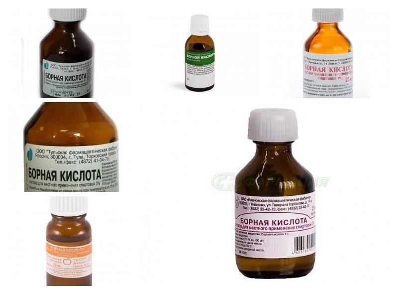 Борная кислота для глаз: инструкция по применению, как развести раствор для промывания в домашних условиях, что лучше — данный препарат или готовые глазные капли? |