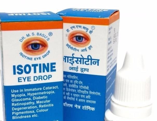 Лучшие витамины для глаз при катаракте и глаукоме