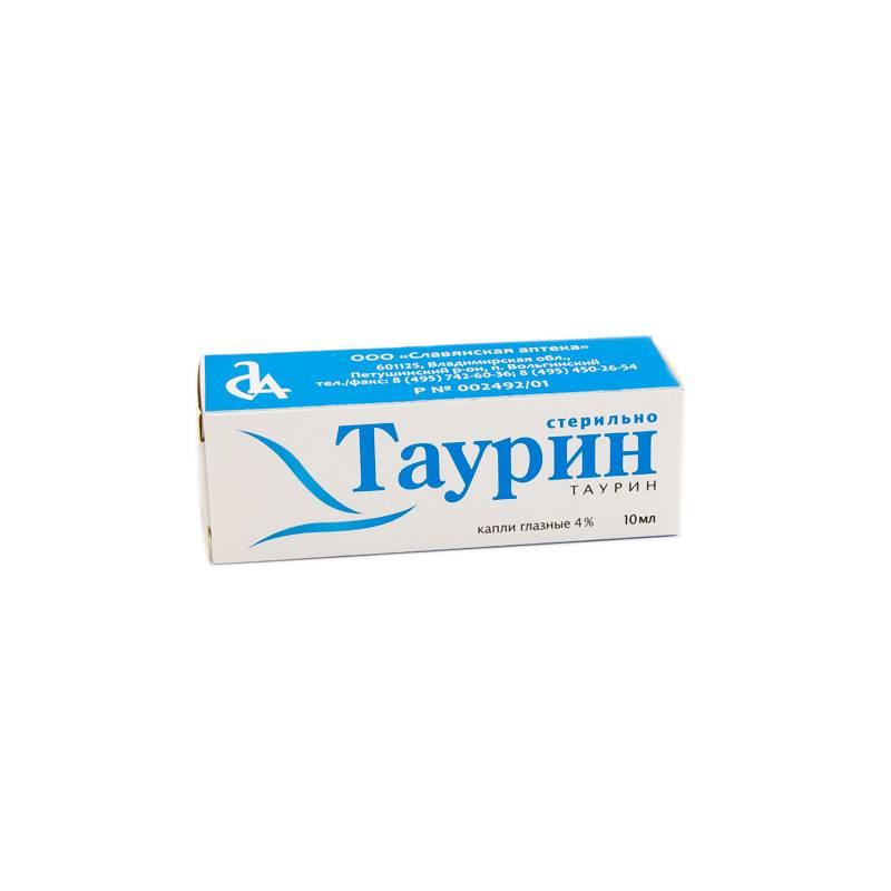 Таурин: глазные капли – инструкция по применению, цена, вред и польза