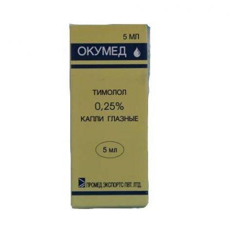 Препарат: окумед в аптеках москвы