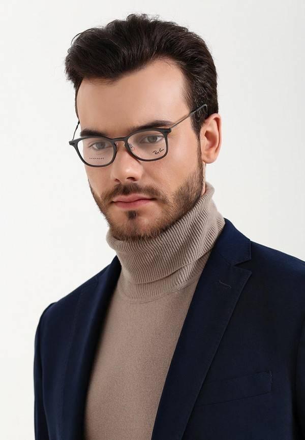 Модные очки для зрения, оправы очков 2020-2021: фото, тренды