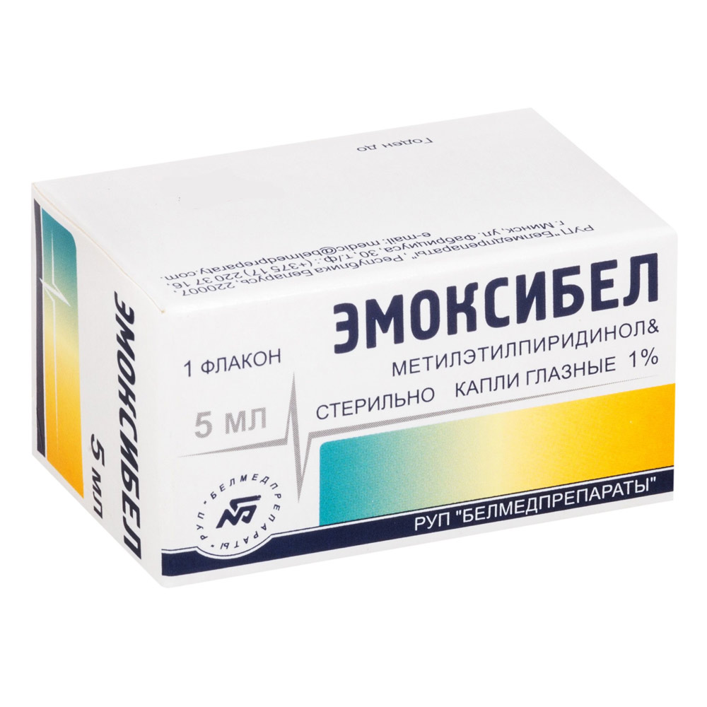 Глазные капли метилэтилпиридинол: инструкция по применению, аналоги oculistic.ru