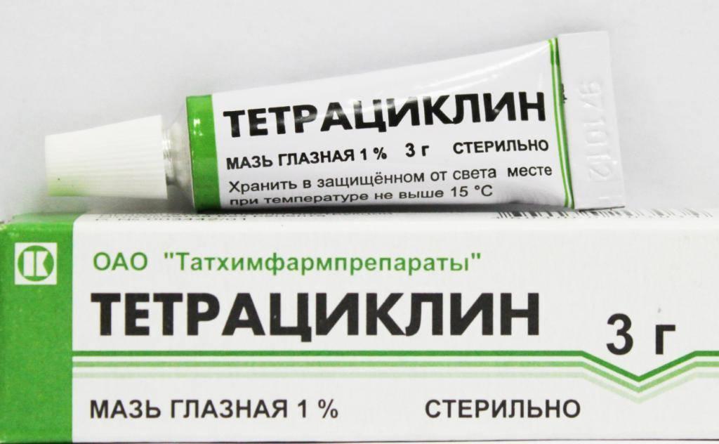 Тетрациклиновая мазь для глаз: инструкция по применению oculistic.ru тетрациклиновая мазь для глаз: инструкция по применению
