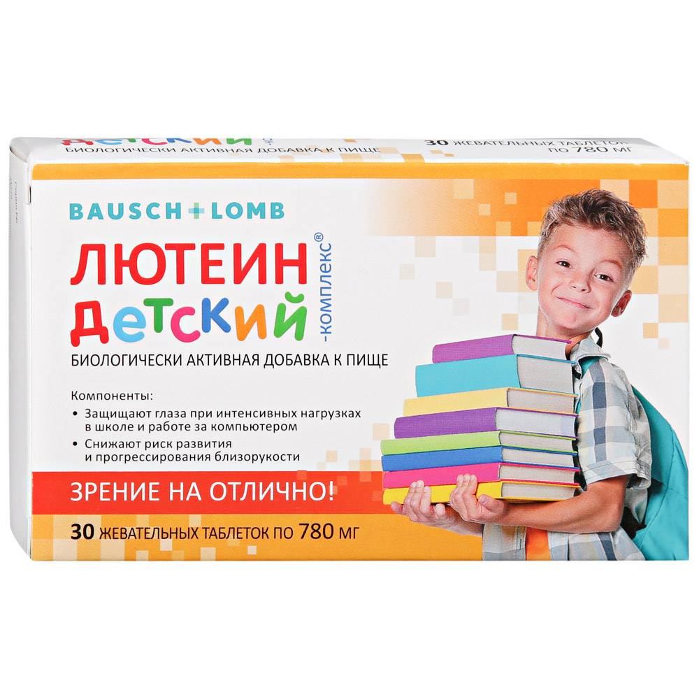 Лютеин-комплекс детский, таблетки 30 шт.
